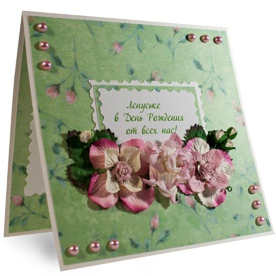 Открытки с днём рождения для дочери 14 лет скрапбукинг 33